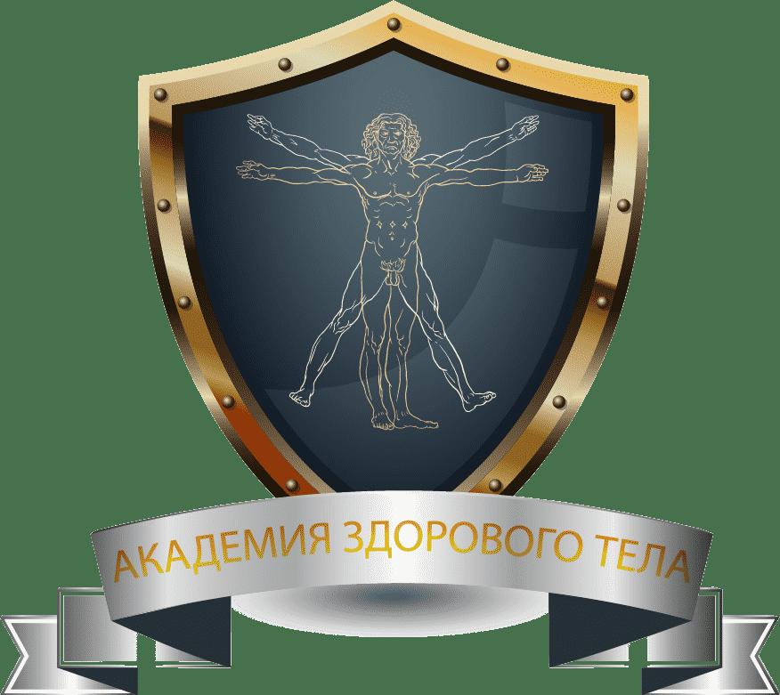 герб первый вариант прозрачный
